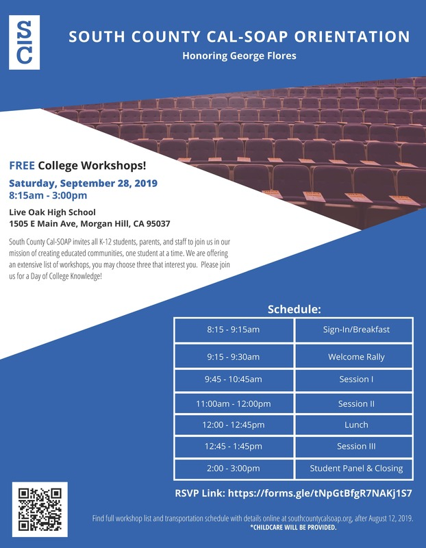FREE COLLEGE WORKSHOP - SEPTEMBER 28TH